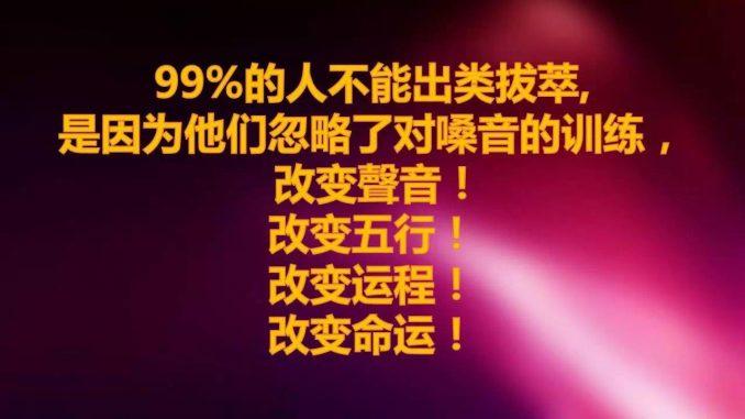 香港好聲音互動開心班